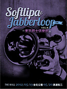 Softlipa_x_jabberloop