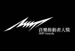 Amp_awards