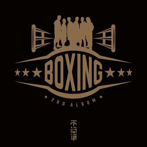 boxing2016