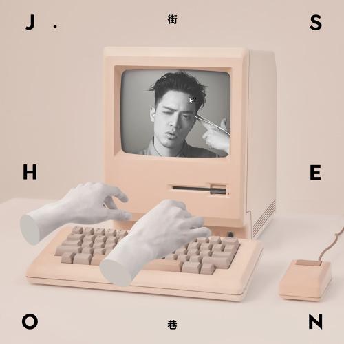 Jsheon2017