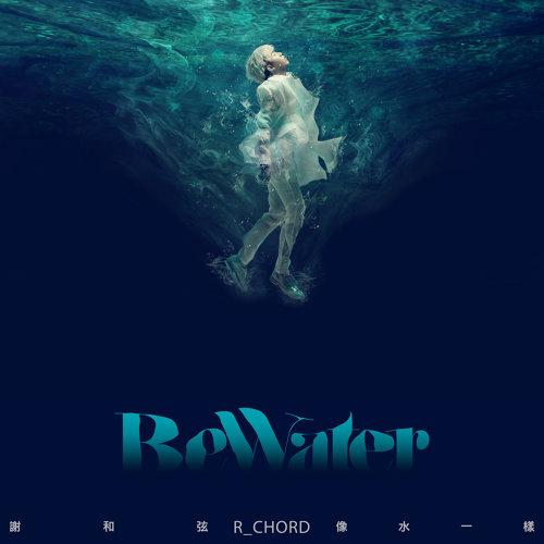 Rchord2018
