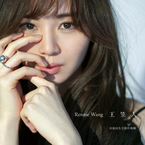Rennie_wang2018