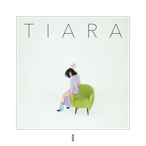 Tia_ray2018