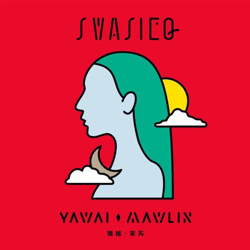 Yawaimawlin2018