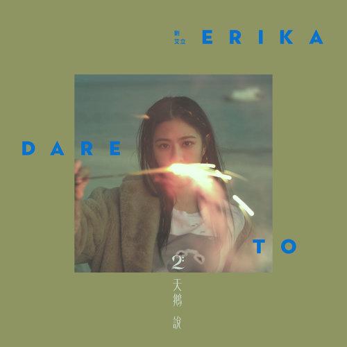 Erika2018