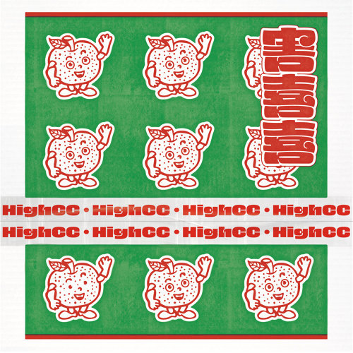 Highcc2018