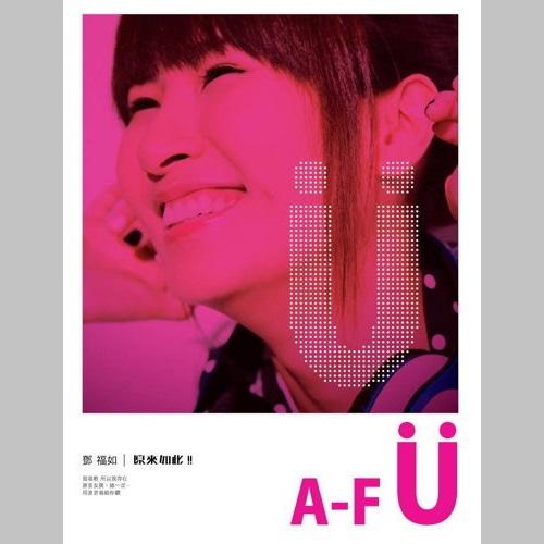 Afu2011