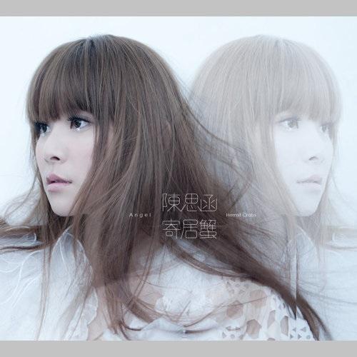 angel-chen2012