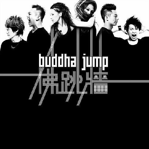 Buddha-jump2011