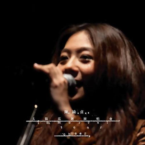 Cheer-chen2010
