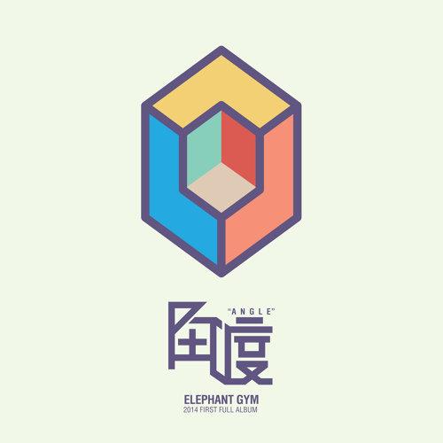 elephant-gym2014