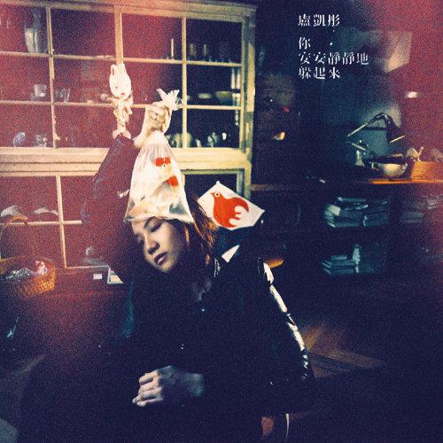 Ellen-loo2012nov