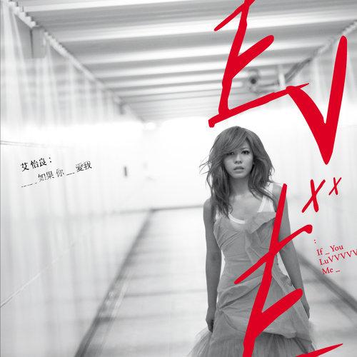 Eve-ai2012