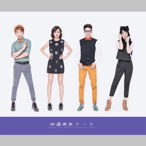 four-friends2015