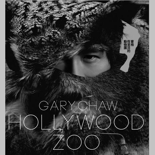 Gary-chawhwz2012