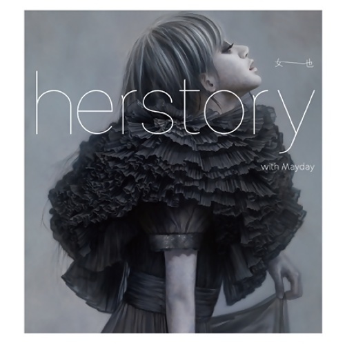 herstory-with-mayday2015