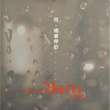 jetqi-yi2012