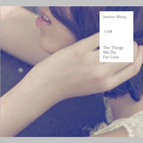 Joanna-wang2011sep