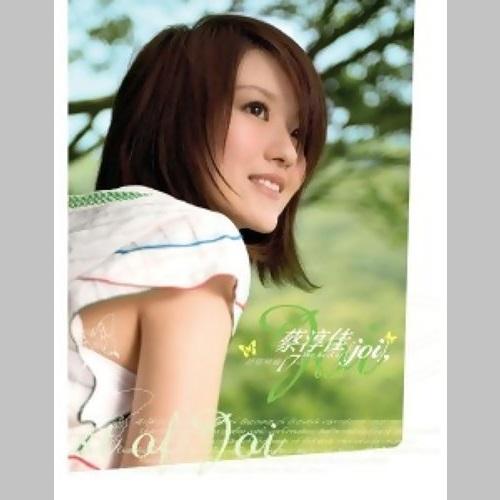 Joi-chua2006