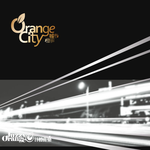 Juzzy-orange2012