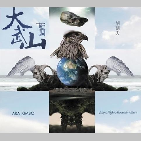 Kimbo2011