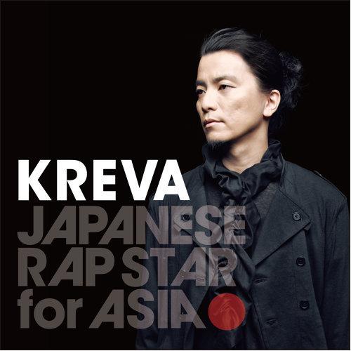 Kreva2012