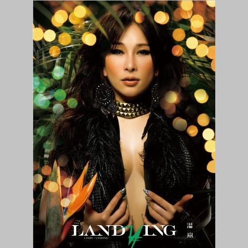 landy-wen2012