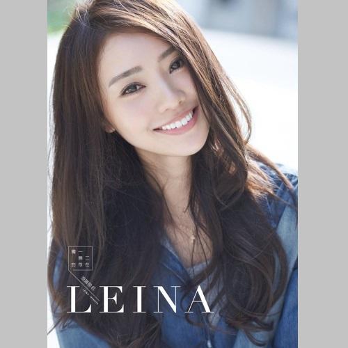 Leina2015