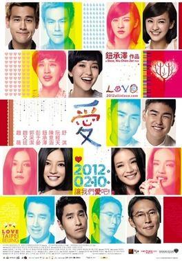 Love2012_20190907094101