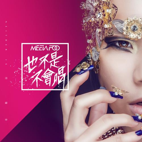 meeia-foo2015