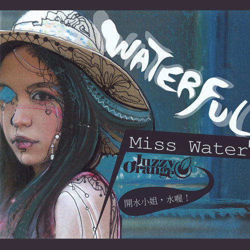 Miss-water2014