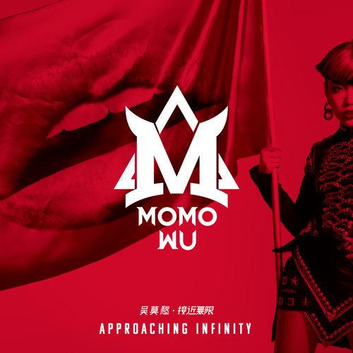 momo-wu2015