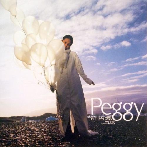 Peggy-hsu2001