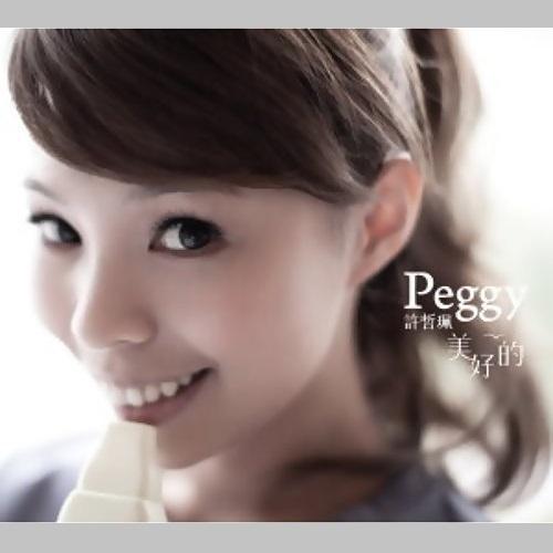Peggy-hsu2009_1