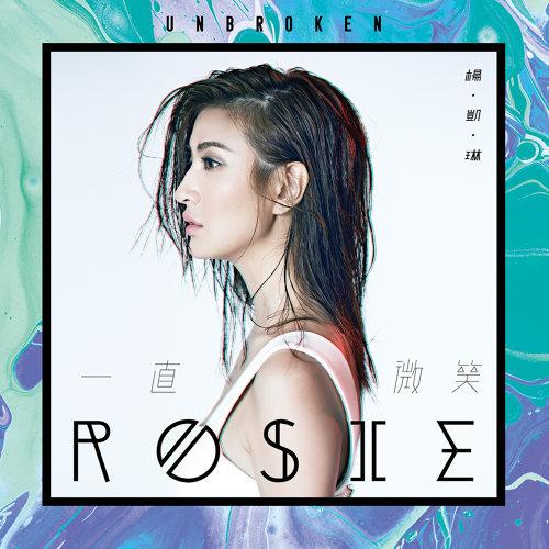 Rosie2015