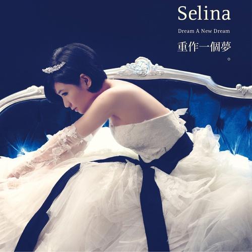Selina2011