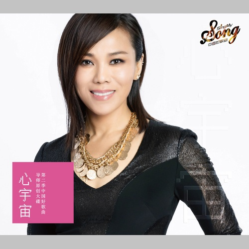 sing-my-song2015b
