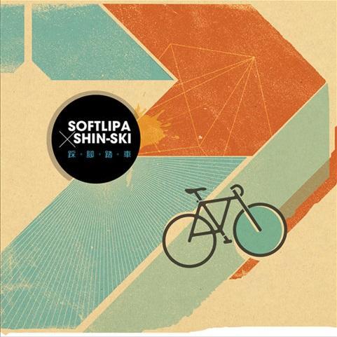 Soft-lipa2011
