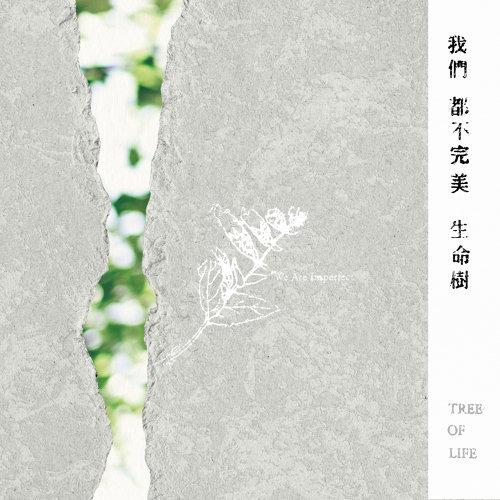 tree-of-life2014