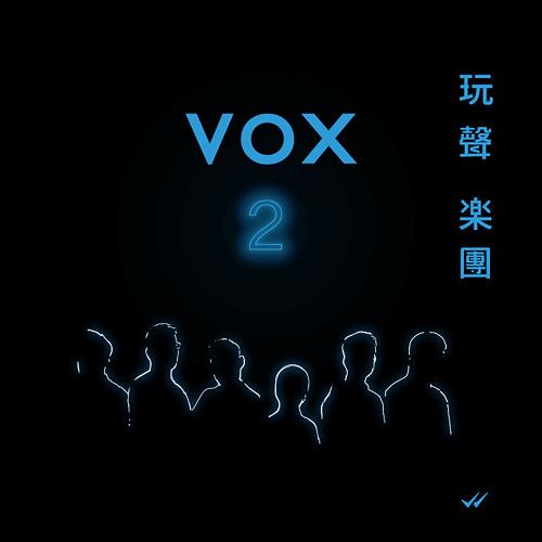 vox2016