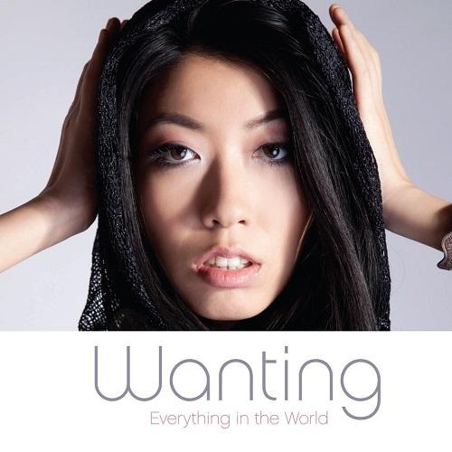 Wanting2012