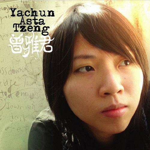 Yachun-asta-tzeng2010