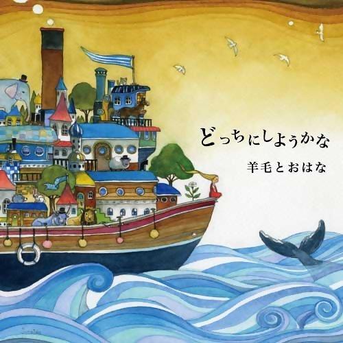 Youmoutoohana2012