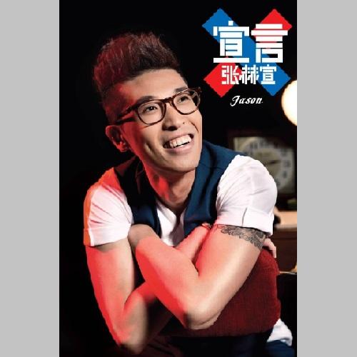 zhang-he-xuan2013